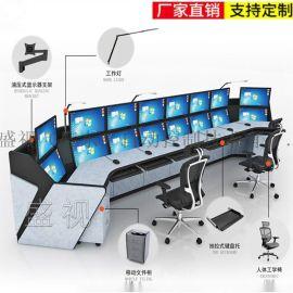 指挥中心操作台 监控中心控制台 接 台 调度台