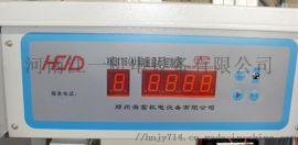 湖南xk3162A称重显示仪表使用方法