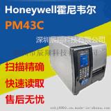 霍尼韦尔 PM43c工业标签打印机