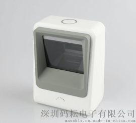 二維碼掃描平臺MU5002