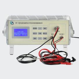 BR-A型线缆导体半导体电阻智能测试仪