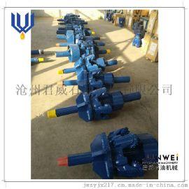 厂家订做大口径组装钻头800mm水井无导向扩孔钻头