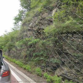 山体防护网-山体边坡防护网-山体防护网施工