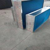 水冷空调机组表冷器,新风机组亲水铝箔表冷器