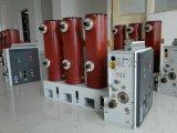 ZN63(VS1)-12户内侧装式高压真空断路器