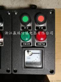 乐清供应BZC8050-A2B1G防爆防腐操作柱