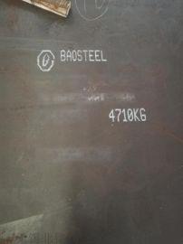 供应宝钢Q345E中厚板10-30mm