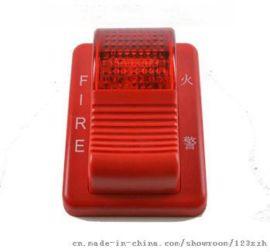 防威声光报警器火灾声光警报器编码型火警声光
