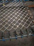 边坡防护网价格生产厂家