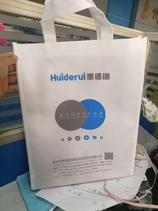 工厂定制茶烟酒礼品袋 展会广告用无纺布袋