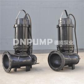 切割式潜水排污泵型号参数