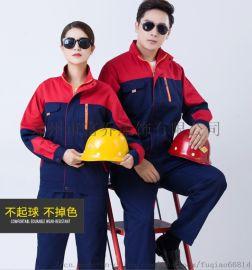 郑州订做工作服 郑州定制工装 郑州职业装定做