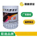 氯化橡胶防腐漆产品批发价格 耐水性优异