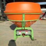 志成大型农用撒肥机拖拉机后置施肥机