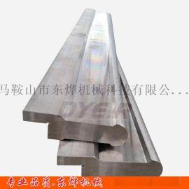 液压折弯机模具 折弯机圆弧模具 折弯机刀具
