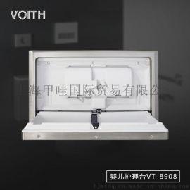 不鏽鋼嵌入式嬰兒護理臺VT-8908