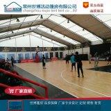 大型篮球场篷房  洛克公园 篷房  户外体育赛事帐篷