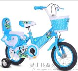 後座自行車 Y067