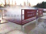 长沙工程洗轮机供应商 长沙洗车台价格