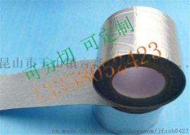 鋁箔膠帶一般會用在哪些地方,鋁箔膠帶如何使用