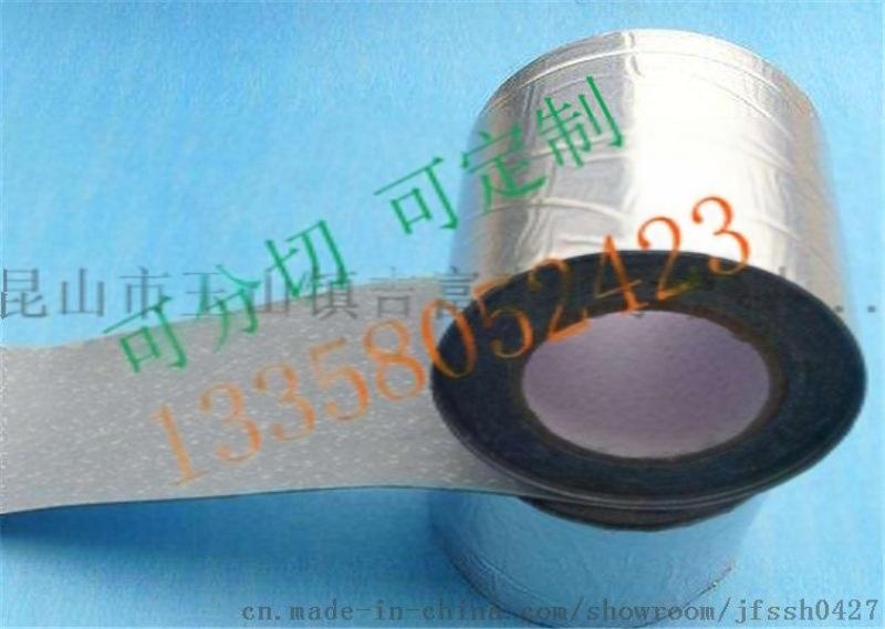 铝箔胶带一般会用在哪些地方,铝箔胶带如何使用