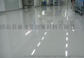 首饰厂洁净无尘环氧地坪漆 广东车间无尘地坪施工