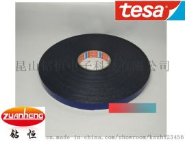 德莎63610胶带双面PE 泡棉胶带现货供应