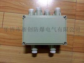 86型防爆接线盒 防爆电缆接线盒