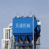 大城昊诚湿式静电除尘设备生产厂家