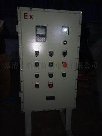 西门子变频器防爆控制柜控制15KW电机