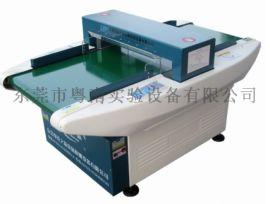 YN-6506K抗干扰输送式金属检测仪