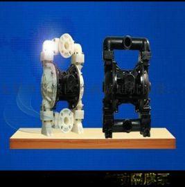 内蒙通辽铝合金气动隔膜泵矿用隔膜泵价位电动隔膜泵