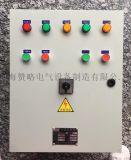 4kw双电源一用一备水泵控制箱带缺水保护带远程启动