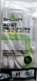 SHOWA A0161 防静电涂指手套