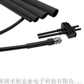 深圳欣宏泰电子科技厂家直供汽车线束半硬双壁热缩管