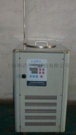 上海翔达 低温冷却液循环泵
