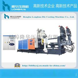 厂家直销700T铝镁合金压铸机/进出口免检产品