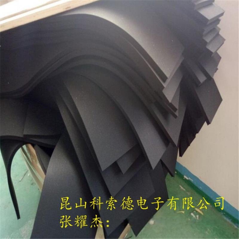 南京CR泡棉、阻燃泡棉、防火CR 泡棉廠家