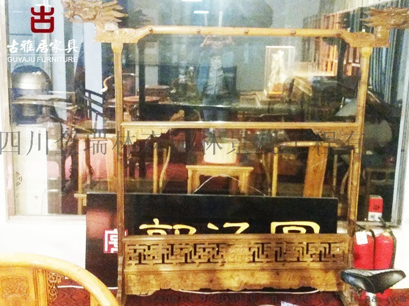 六盘水古典家具厂家,中式藏式家具定制加工