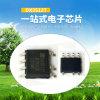 典芯DX3512T可控硅调光驱动芯片模块 电源IC