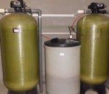 鍋爐軟化設備