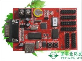 LED条屏控制卡(HT-3BU)