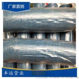 厂家直销蓝色灰色吸气臂软管壁挂式焊烟管尼龙布通风管