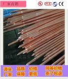 铜包钢接地棒免费送检测报告规格全佳格低