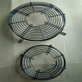 机械风机网罩 船用风机罩防护罩 空调防护罩