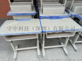 深圳守中KZY001塑料桌椅生产厂家