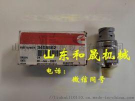 康明斯QSK19油压传感器3408562