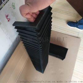 机床切割机  风琴式防护罩导轨风琴护罩耐高温耐酸碱