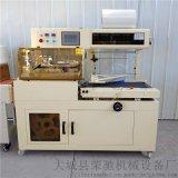 全自動熱收縮機包裝機薄膜封切機
