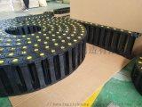 現貨供應機牀工程塑料穿線拖鏈線纜防護拖鏈坦克鏈製造廠家拖鏈穿線纜拖鏈